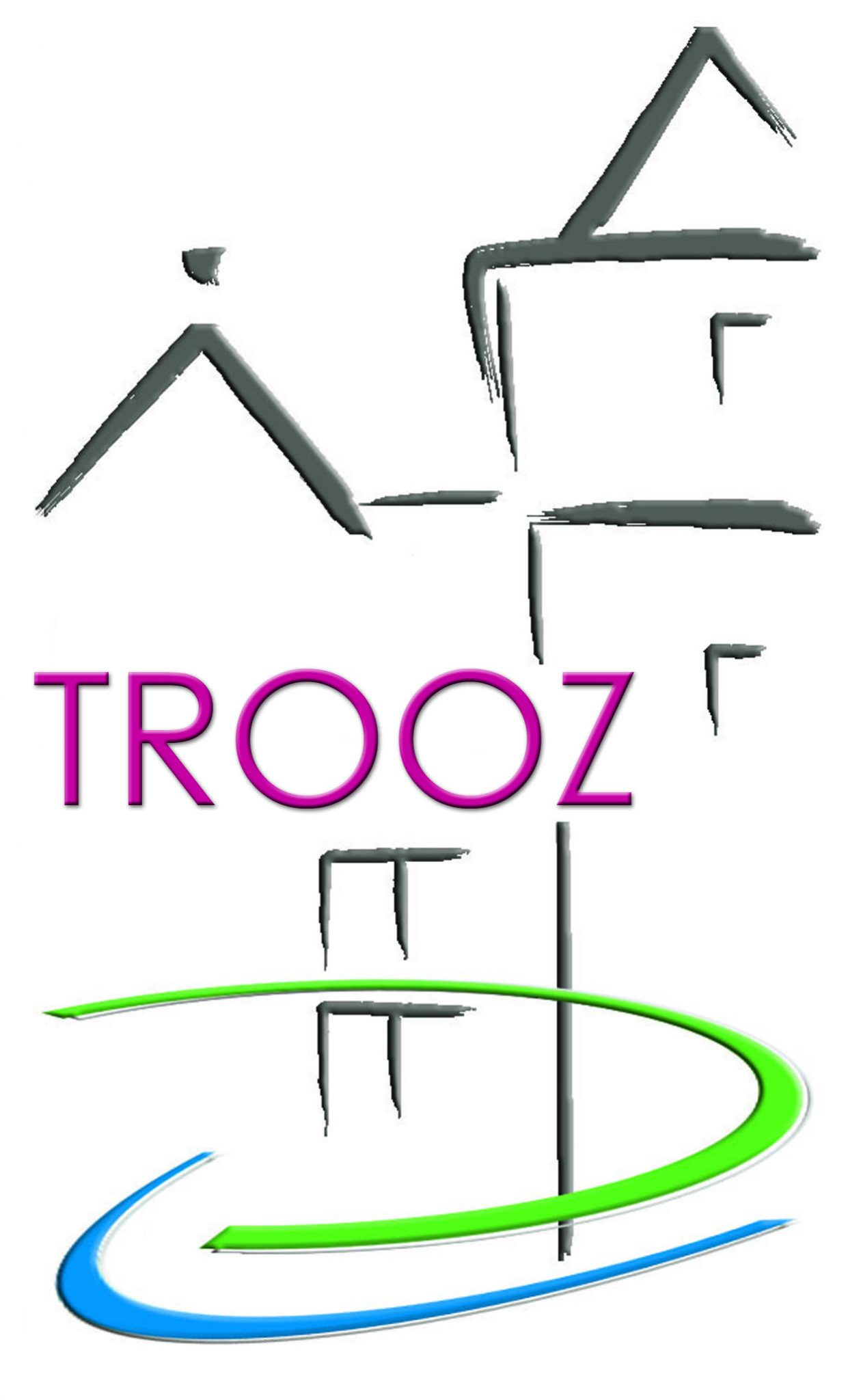 Logo Commune de Trooz